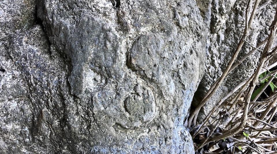 Cuba Taino Archaeology Baracoa Archéologie Arqueología